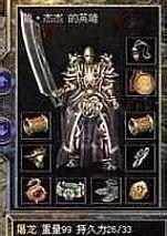 王者传奇,有防护类的牛魔法师很玄妙